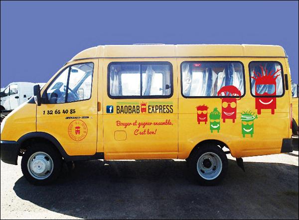 Baobab express